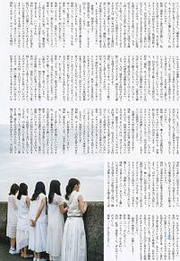 田村保乃 松田里奈 欅坂46 bltの画像(菅井友香に関連した画像)