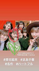 齋藤飛鳥 乃木坂46の画像(まあやに関連した画像)