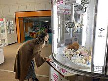 乃木坂46  白石麻衣 東京ドーム じゃあね。 4の画像(東京ドームに関連した画像)