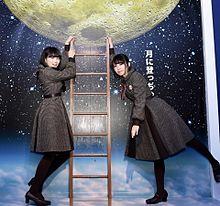 大園桃子 乃木坂46 与田祐希 乃木坂46新聞 東京ドームの画像(東京ドームに関連した画像)