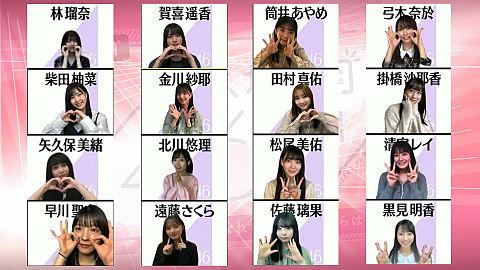46時間TV 乃木坂46の画像 プリ画像
