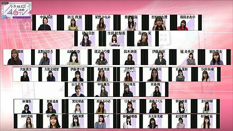 乃木坂46 46時間TV 岩本蓮加の画像 プリ画像