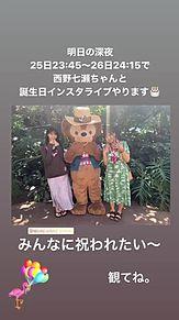 西野七瀬 乃木坂46 ins なーちゃん 伊藤かりんの画像(伊藤かりんに関連した画像)
