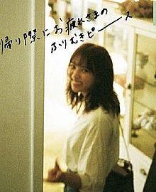 小林由依 欅坂46 with プリ画像