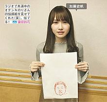 日向坂46  5/29 日向撮 加藤史帆の画像(加藤史帆に関連した画像)