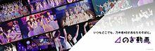 西野七瀬 乃木坂46 なーちゃん のぎ動画 深川麻衣の画像(深川麻衣に関連した画像)
