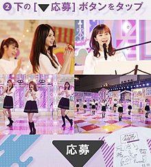 齋藤飛鳥 乃木坂46 46時間TVの画像(まあやに関連した画像)