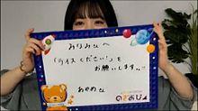 乃木坂46 筒井あやめ のぎおびの画像(乃木坂46に関連した画像)