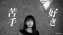 乃木坂46 大園桃子 46時間TVの画像(乃木坂46に関連した画像)