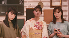 乃木坂46  cup star 乃木坂毎月劇場の画像(生田絵梨花に関連した画像)