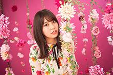 小林由依 欅坂46 uni's on airの画像(Onに関連した画像)
