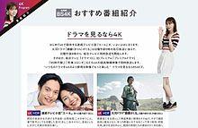 西野七瀬 乃木坂46 なーちゃん 4kの画像(4Kに関連した画像)