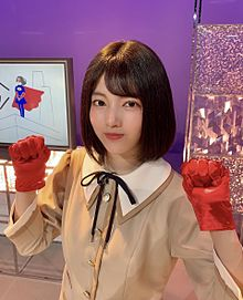 林瑠奈 乃木坂46 ノギザカスキッツの画像(林瑠奈に関連した画像)