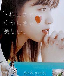 西野七瀬 乃木坂46 なーちゃん 4k クリアファイルの画像(4Kに関連した画像)