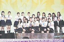 白石麻衣 乃木坂46 乃木坂46新聞の画像(中田花奈に関連した画像)