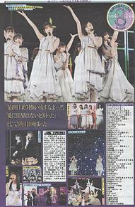 白石麻衣 乃木坂46 乃木坂46新聞 8周年の画像(まあやに関連した画像)