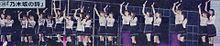 乃木坂46 乃木坂46新聞 8周年の画像(中田花奈に関連した画像)
