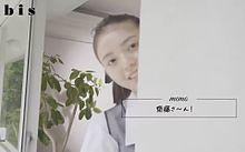 齋藤飛鳥 乃木坂46 bisの画像(bisに関連した画像)