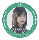 渡邉理佐 欅坂46 ローソンの画像(ローソンに関連した画像)