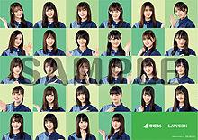渡辺梨加 欅坂46の画像(ローソンに関連した画像)