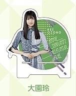 大園玲 欅坂46 ローソンの画像 プリ画像