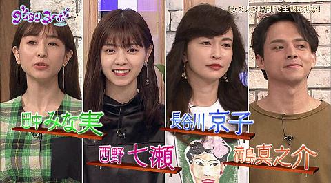 西野七瀬 乃木坂46 グータンヌーボ2 gingerの画像 プリ画像