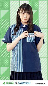 欅坂46 渡辺梨加 ローソンの画像(ローソンに関連した画像)