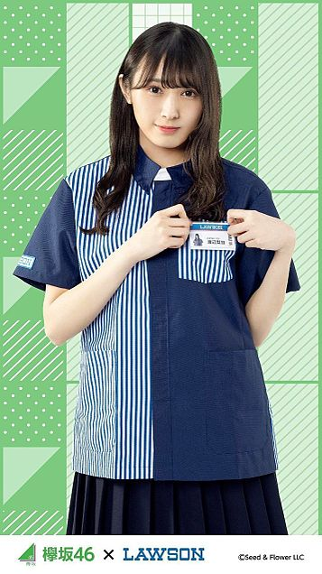 欅坂46 渡辺梨加 ローソンの画像 プリ画像
