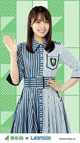 欅坂46 菅井友香 ローソンの画像(ローソンに関連した画像)