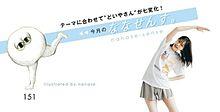 西野七瀬 乃木坂46 なーちゃん ノンノの画像(ノンノに関連した画像)