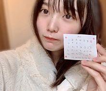 欅坂46 増本綺良 1.64 プリ画像