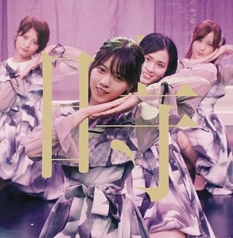 西野七瀬 乃木坂46 all mv collectionの画像 プリ画像