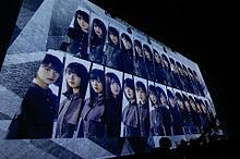 欅坂46 オンラインライブ fcの画像(上村莉菜に関連した画像)