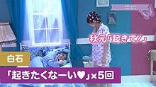 白石麻衣 all mv collection 乃木坂46の画像(ALLに関連した画像)