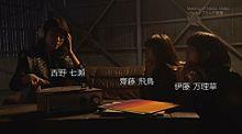 乃木坂46 all mv collectionの画像(伊藤万理華に関連した画像)