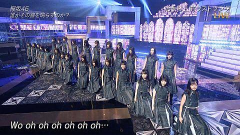 大園玲 欅坂46 musicdayの画像 プリ画像