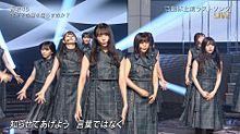 欅坂46 musicdayの画像(上村莉菜に関連した画像)