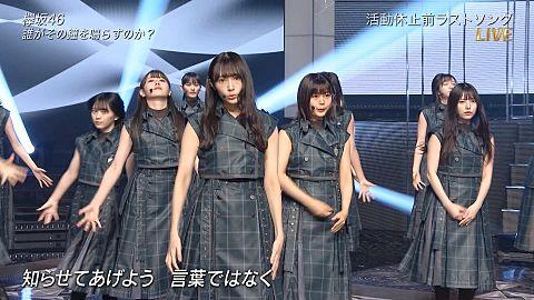 欅坂46 musicdayの画像 プリ画像