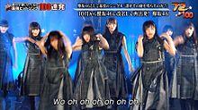 大園玲 欅坂46 櫻坂46 テレ東音楽祭の画像(テレ東音楽祭に関連した画像)
