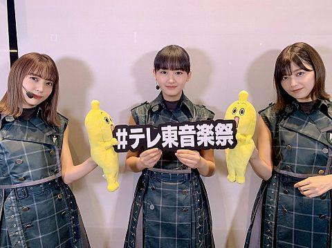 小林由依 山﨑天 渡邉理佐 欅坂46 テレ東音楽祭 櫻坂46の画像 プリ画像
