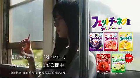 乃木坂46 齋藤飛鳥 フェットチーネグミの画像 プリ画像