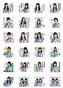 大園玲 欅坂46 櫻坂46 ラインスタンプの画像(ラインスタンプに関連した画像)