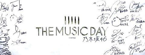 乃木坂46 musicdayの画像 プリ画像