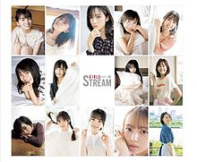 乃木坂46 girlssteam 大園桃子 岩本蓮加の画像(STU48に関連した画像)