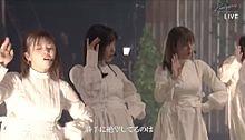 大園玲 欅坂46 櫻坂46 last liveの画像(守屋茜に関連した画像)
