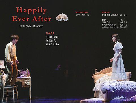 乃木坂46 生田絵梨花 happily ever afterの画像 プリ画像
