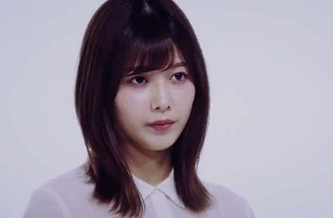 渡邉理佐 櫻坂46 欅坂46 uni's on airの画像 プリ画像