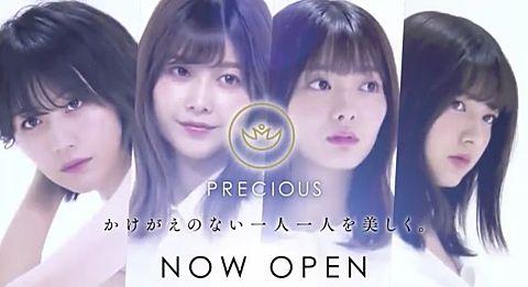 櫻坂46 欅坂46 uni's on airの画像 プリ画像