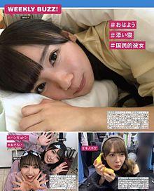 日向坂46 10/16 日向撮の画像(#齊藤京子に関連した画像)