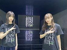 渡辺梨加 櫻坂46 欅坂46 1.45 松平璃子 プリ画像